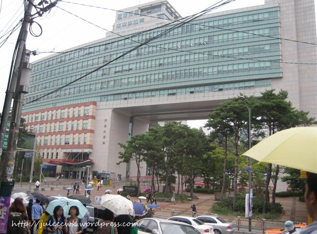 Hongik University 1